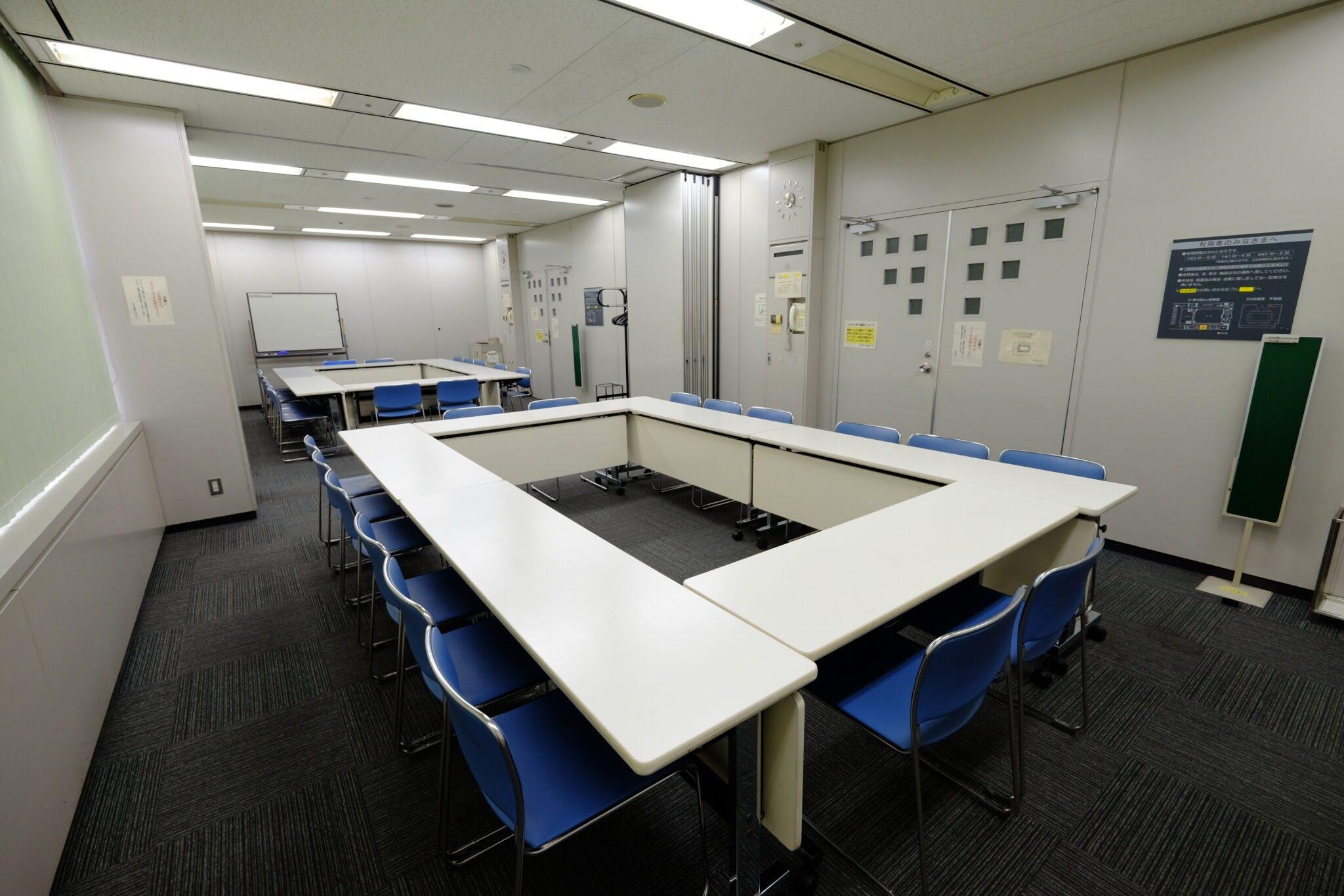 301・302会議室 2室一体(たづくり3階)