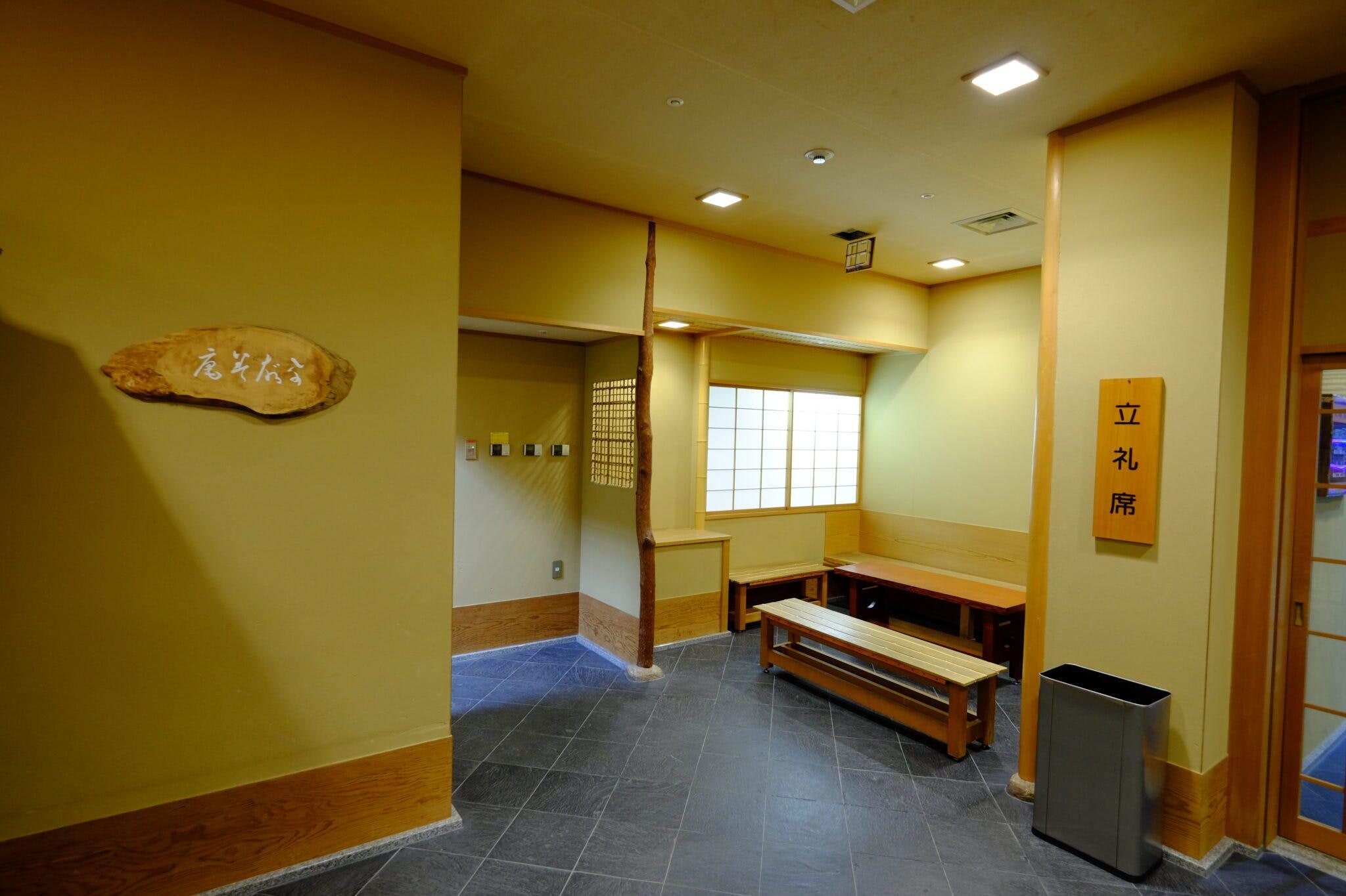 茶室なごみ庵立礼席(たづくり10階)